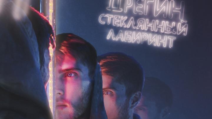 С помощью подписчиков в «Инстаграме» челябинец снял клип о любви и показал лучшие места Южного Урала