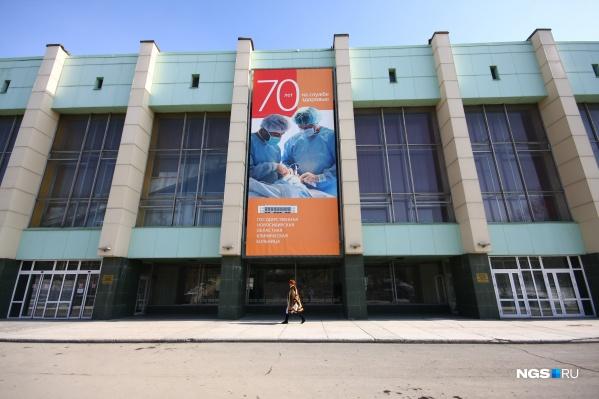 Сейчас мужчину наблюдают врачи областной больницы