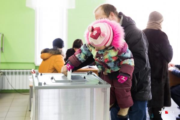 Ярославцы не выбирают мэра с 2016 года