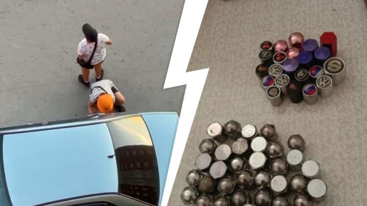 Новый тренд в TikTok: в Екатеринбурге школьники массово скручивают колпачки с колес