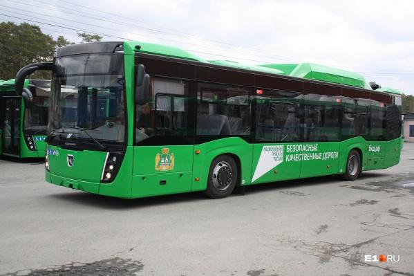 В автобусах Екатеринбурга установили первую партию стационарных валидаторов