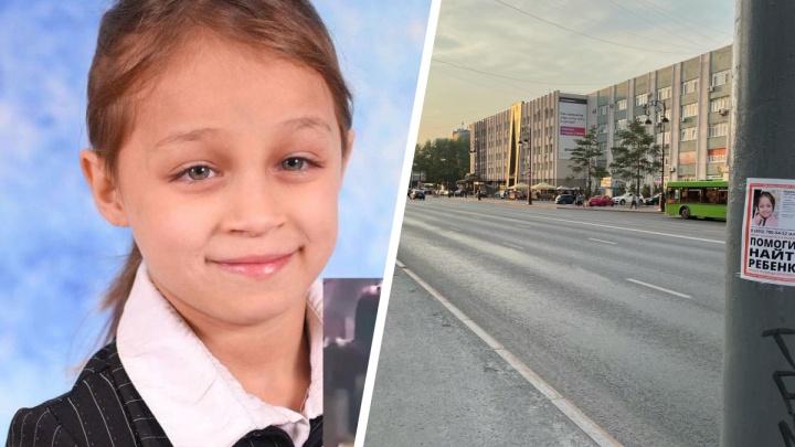 В Тюмени шестой день ищут Настю Муравьёву. Рассказываем, что известно о ней, и публикуем новое фото