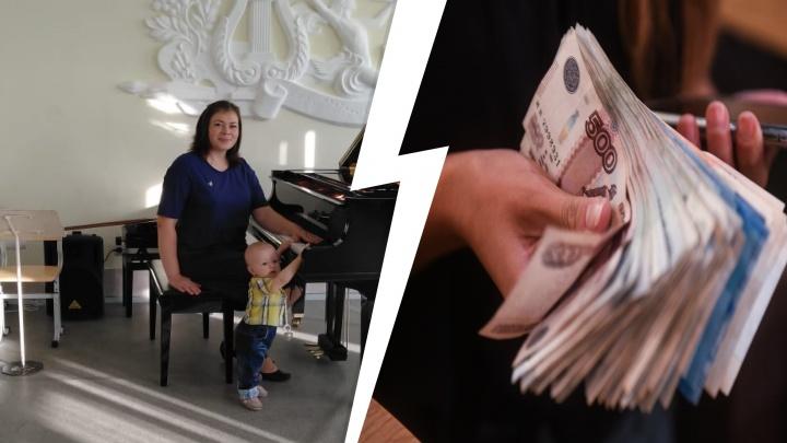 Мошенники взломали госуслуги и набрали кредитов на уральскую учительницу