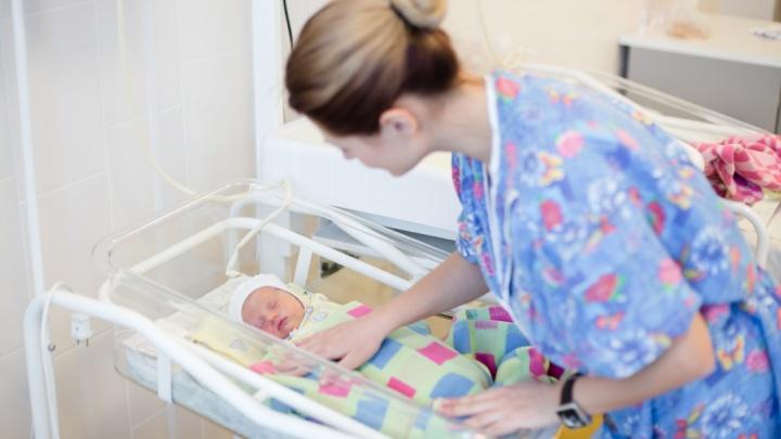 Как получить 1,5 миллиона за рождение ребенка в ХМАО? Собрать бинго из выплат — рассказываем как