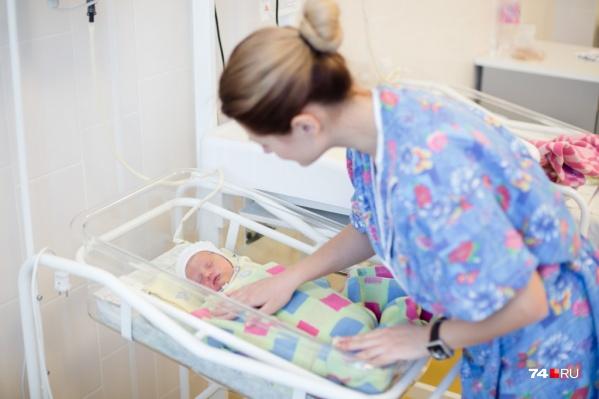 Прежде всего рождение ребенка — это долгожданное событие