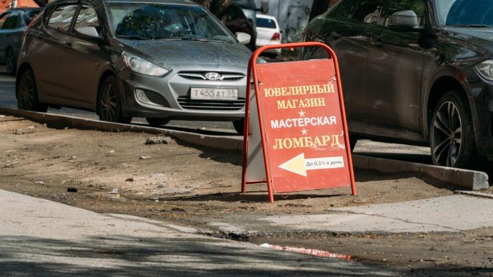 В реестр «черных кредиторов» добавили 4 компании из Омской области