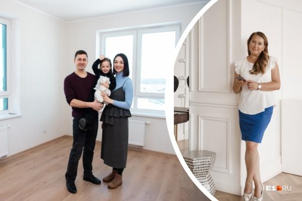 Семейная ипотека — один из самых выгодных кредитных продуктов в России, уверена Екатерина Торопова