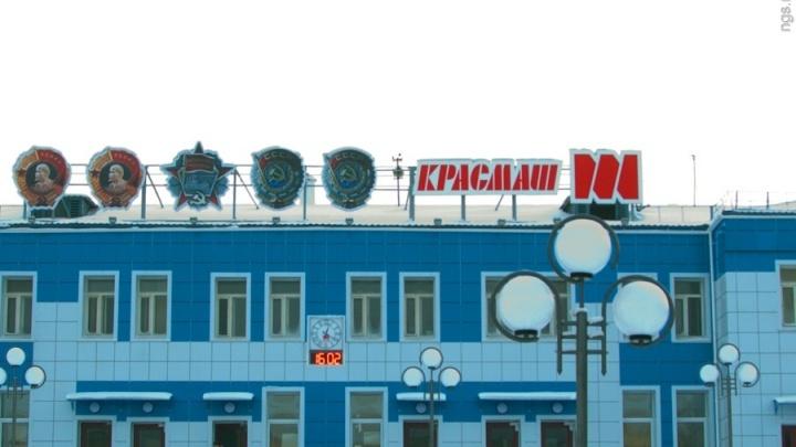 На «Красмаше» двух рабочих ударило током в 60 тысяч вольт. Один погиб на месте