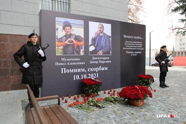 Мемориал установили возле Советской площади в Уфе