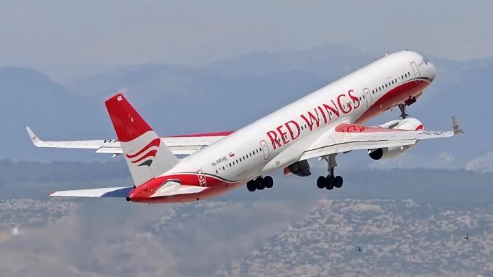 В Red Wings рассказали, когда будут выполнять субсидированные рейсы из Перми