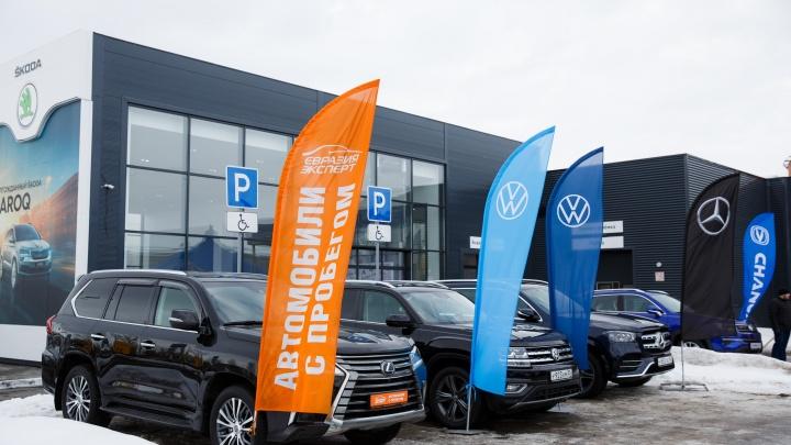 ФАС разрешила краснодарской группе компаний купить автохолдинг «Евразия моторс» семьи Фридманов