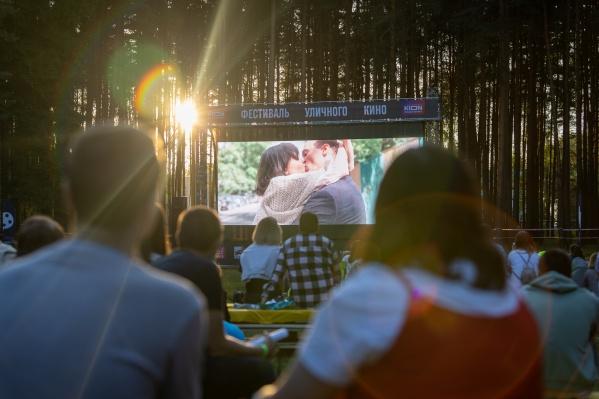 Красноярцы будут смотреть фильмы в теплом помещении, а не на природе