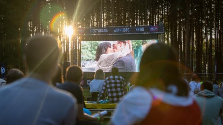 Диванный эксперт станет царем России: что покажут на Фестивале уличного кино в Красноярске