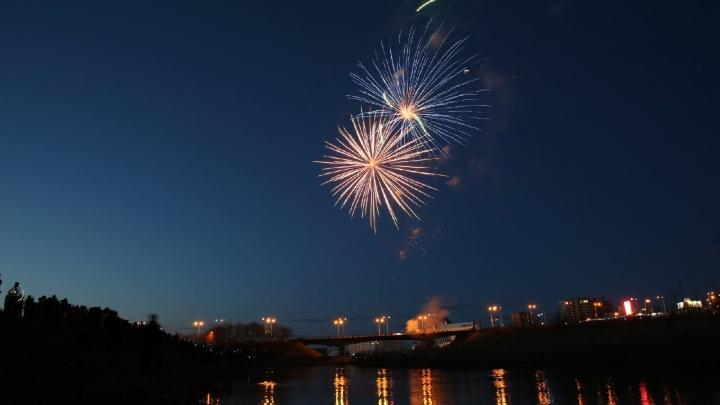 День города в Кемерово: публикуем полный список праздничных мероприятий (салют и звезда будут)