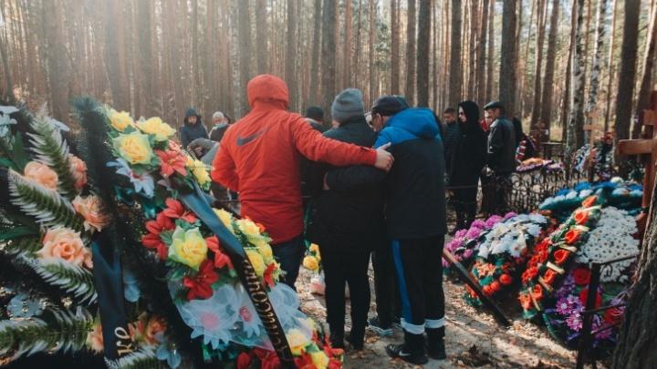 Родителей, чьи четверо детей погибли на пожаре в СНТ «Малинка», будут судить