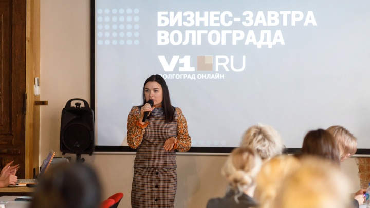 Как прошел бизнес-завтрак V1.RU— фоторепортаж