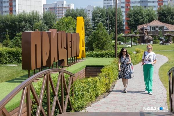 На создание парка на месте пустыря и оврагов у фирмы ушло 235 миллионов рублей