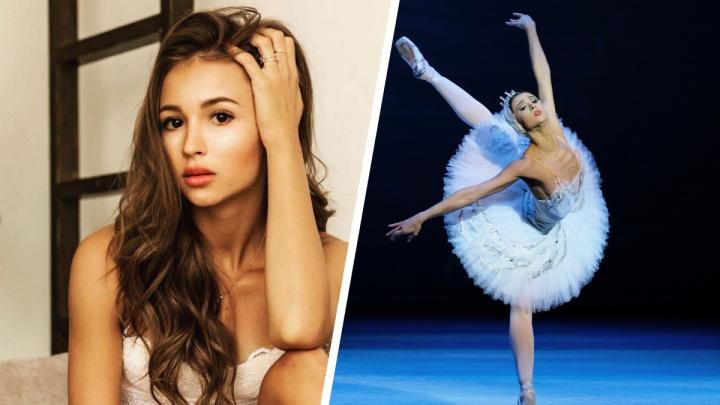 Наравне со звездами Большого и Мариинского: красноярскую балерину признали «Восходящей звездой»