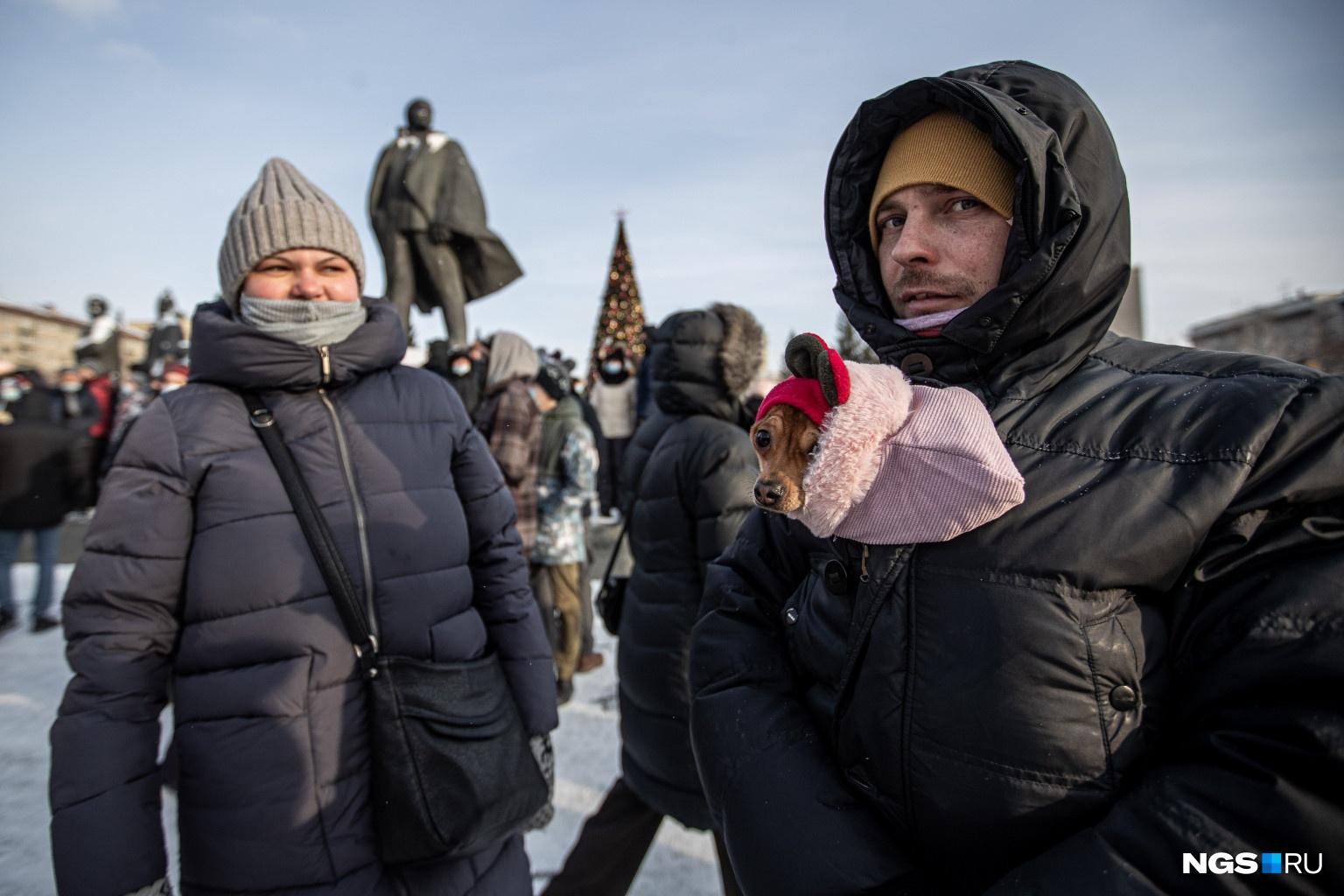 На митинг пришли не только сторонники Алексея Навального