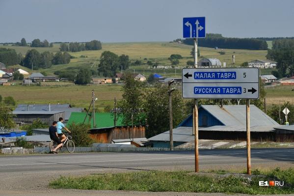 Русская Тавра находится практически на границе с Башкирией