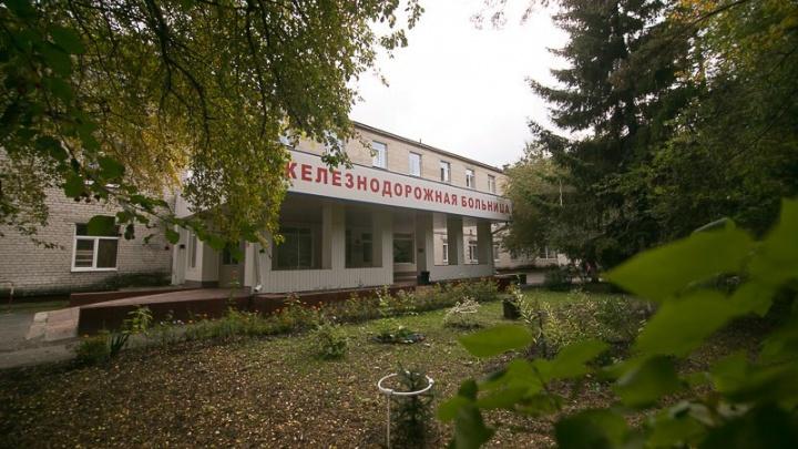 Лор-хирурга из тюменской больницы РЖД будут судить за мошенничество. В деле 24 пострадавших