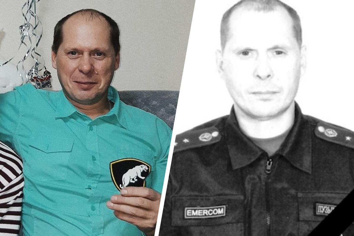Алексей Пузырёв. Старший прапорщик, командовал звеном