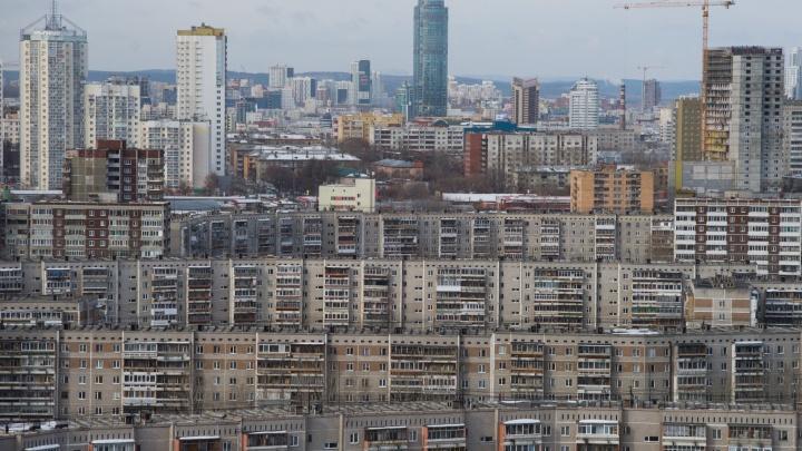 5 аргументов против КРТ: мэрия Екатеринбурга подвела итоги общественных обсуждений реновации