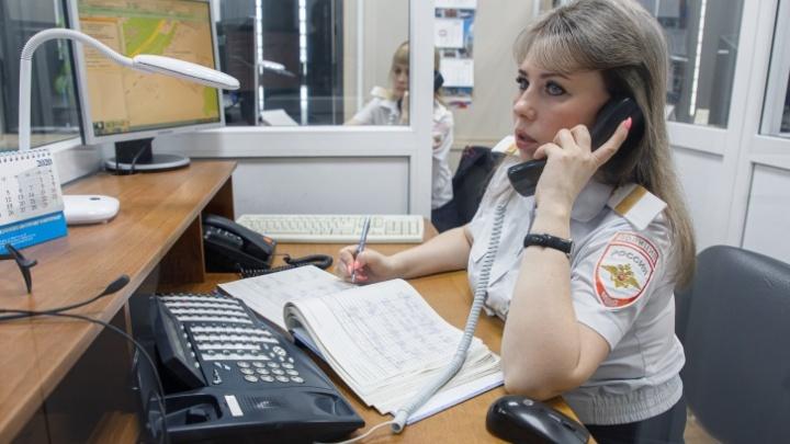 Полиция Волгограда ищет уральского интернет-тролля, глумившегося над жертвами ДТП на Ставрополье