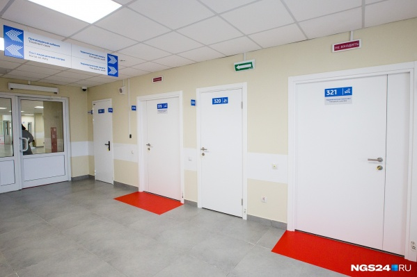 Поликлиника обойдется бюджету в 790 миллионов рублей