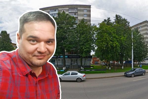 Станислав Шахназаров опасается остаться на улице из-за постоянных угроз