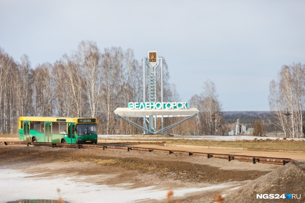 ЗАТО Зеленогорск находится в 160 километрах от Красноярска