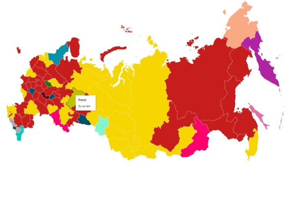 Пермский край — уникальный регион!