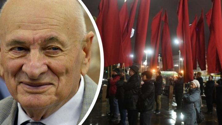 Свердловские ветераны потребовали от мэра Орлова вернуть Краснознаменную группу