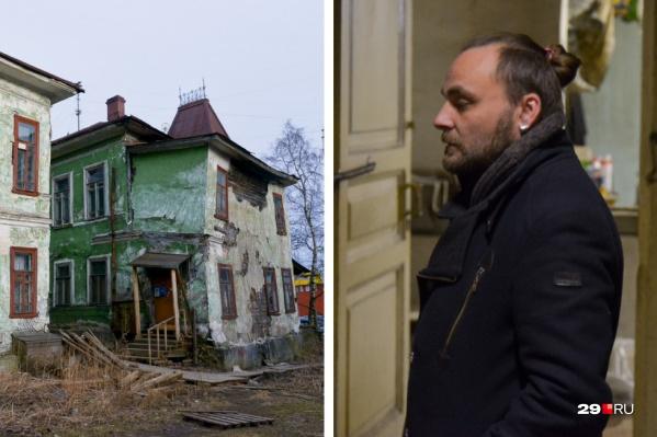 Семья архангелогородца Антона Полуэктова живет в доме Калинина уже семь лет — с каждым годом быт становится всё труднее