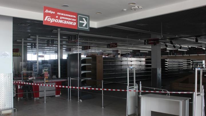 По всему городу начали закрываться супермаркеты «Горожанка». Что происходит?