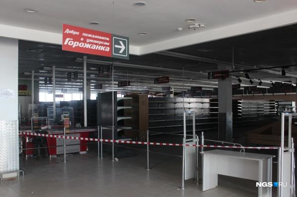 Из закрытых магазинов уже вывезен товар