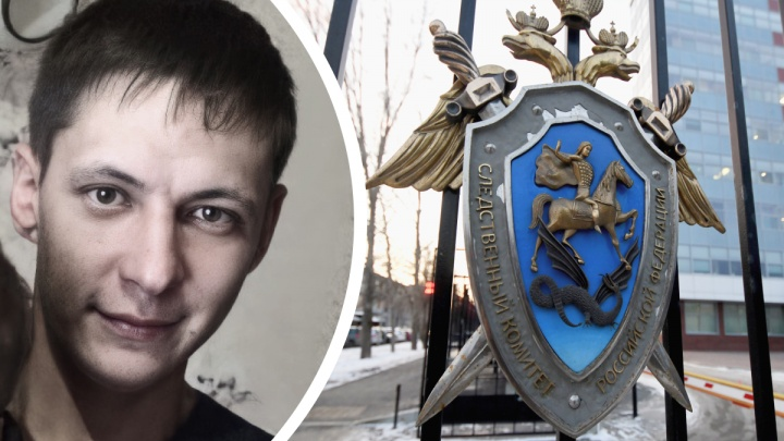 На Урале нашли мертвым отца троих детей, который пропал в декабре