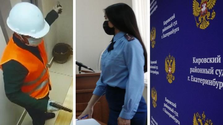 В Екатеринбурге начали судить самого неудачливого грабителя, нападавшего на банки