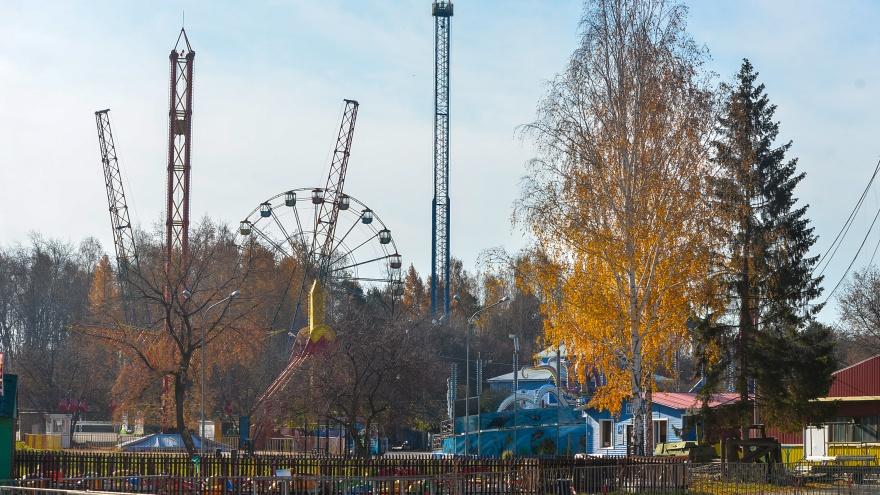 Никакого больше праздника: Парк Маяковского отменил почти все развлечения