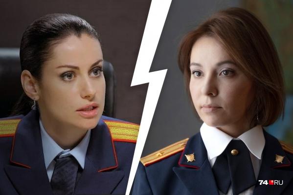 Старший следователь СК Ксения Михайлова (справа) уже более 15 лет в профессии, до этого она служила в полиции