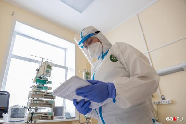 """За весь период пандемии в регионе выявили <nobr class=""""_"""">51 345</nobr> случаев заболевания коронавирусом"""