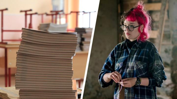 «Убивают время». Выпускница из Архангельска рассказала, почему в 10-м классе перешла на домашнее обучение