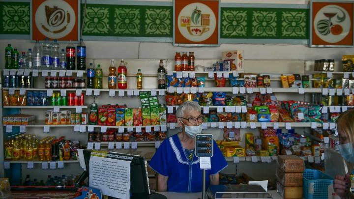 Цены вырастут на самое дешевое: какие продукты подорожают к концу года