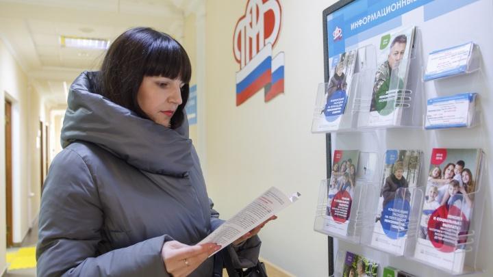 Что нас ждет в апреле: в России растут пенсии, детские пособия, цены на сигареты и пиво