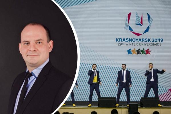 Виктора Коломийца обвинили в махинации с организацией игр КВН во время Универсиады