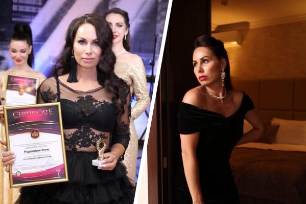 Инна Рудакова с детства мечтала о карьере модели