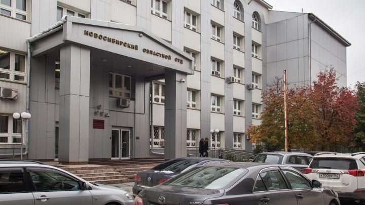 Замотал в пленку и выбросил в канаву: в Новосибирске вступил в силу приговор убийце зятя