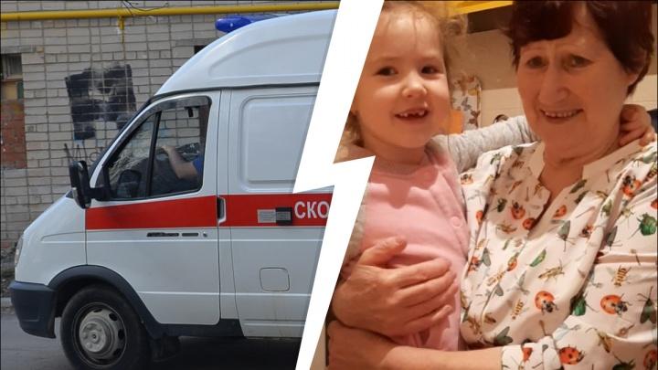 Умерла бабушка, которую родственникам вернули из больницы Екатеринбурга «избитой»