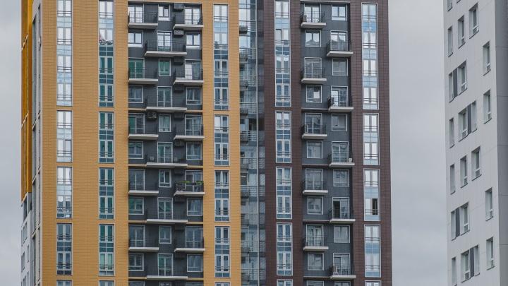 Кирпичики, окна и балконы. Узнайте новостройки Перми по их небольшим кусочкам. Тест