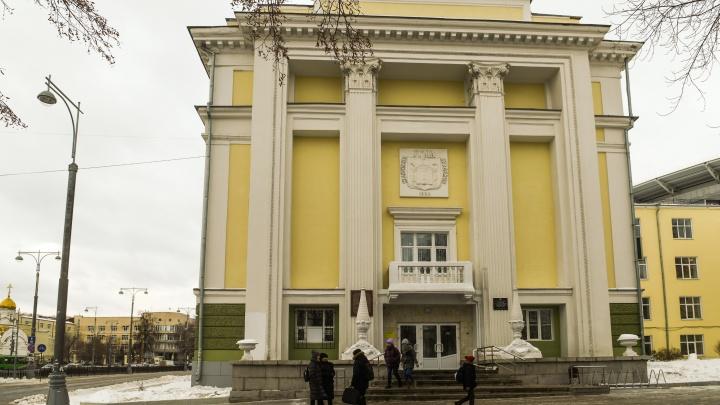 Козицын, Алтушкин и Симановский оплатят обучение студентов-медиков